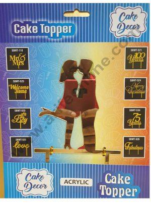 Cake Decor Mirror Shimmer Shining  Acrylic Cake Topper Kissing Couple