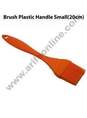 Silicone Brush Plastic Handle Small (20cm)