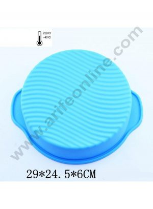 Silicon Big Round Shape Cake Mould with Handle